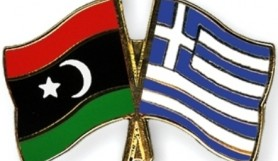 Flag Libya Greece