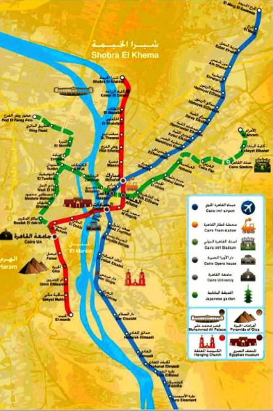metro-cairo-new-line-english-and-arabic 03
