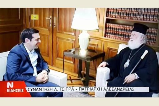 patr tsipras 01